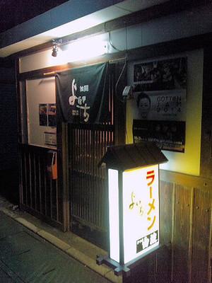 Yoichi_141125_1
