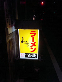 Yoichi_150417_1