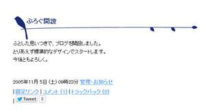 Blog_051105