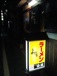 Yoichi_151107_1
