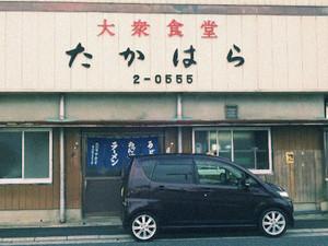 Takahara_150912_1