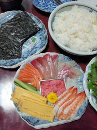 Dinner160303_1