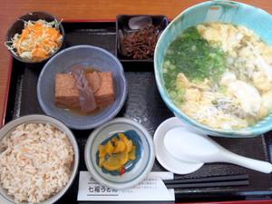 Shichifuku_udon_160206_1