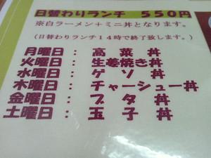 Enjin_160816_1