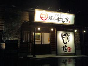 Nishida_150828_1
