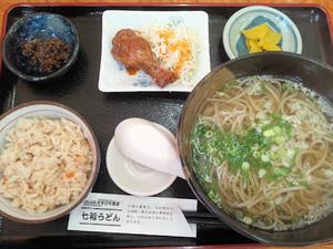 Shichifuku_udon_161112_1