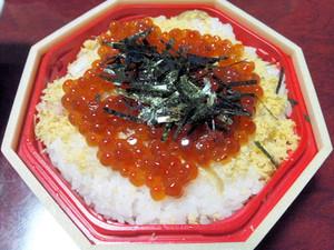 Dinner_160924_2