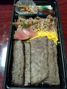 Dinner_160924_3