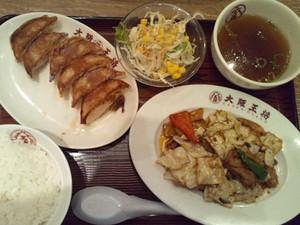 Oosakaoushou_160919_1
