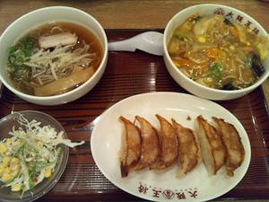 Oosakaoushou_160919_2