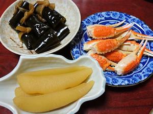 Dinner_170101_2