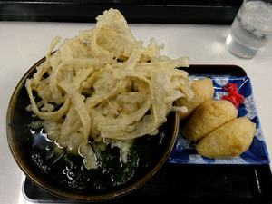 Tachiguinamamen_170130_1