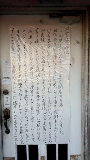 Yokarou_201704