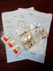 Medicines_171124