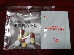 Medicines_171203