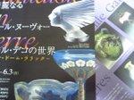 Art_nouveau_deco_exhibition_02
