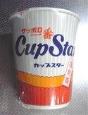 Cupmen061212_1