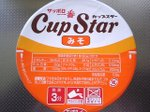 Cupmen070524_1