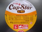 Cupmen070619_1