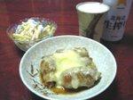 Dinner060511