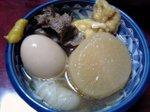 Dinner061001_1