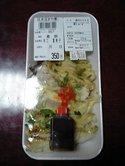 Dinner061221_1