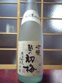 Ginjyou_koshinohatsuume