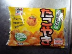 hattchandou_takoyaki01