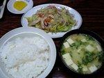 kamagawa_itametei