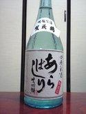 Kamotsuru061218