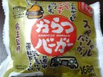 Karatsu_burger_061118