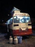 Karatsuburger_tagawa