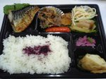 Lunch060829