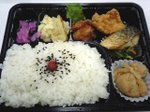 Lunch060830
