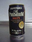Premiummals_black