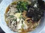 Torishi_miso