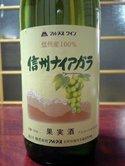 wine051227