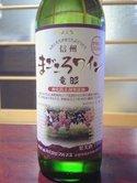 Wine061211