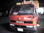 Yakei2006